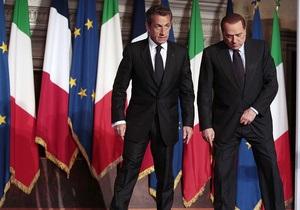 Париж и Рим хотят временно восстановить погранконтроль внутри Шенгенской зоны