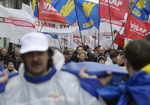 митинг оппозиции в Киеве - Луценко - помилование Луценко -В Киеве началась акция оппозиции: Луценко поздравили с освобождением