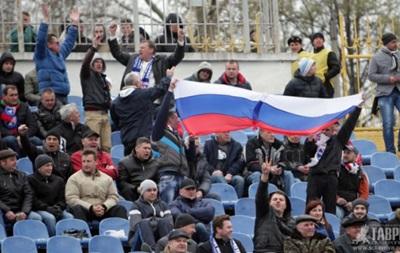 Крим може стати тренувальною базою на ЧС-2018
