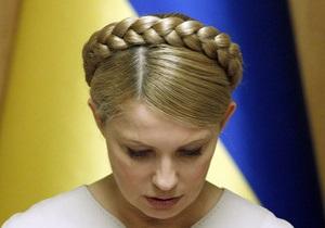 СМИ: Тимошенко выступает против подписания Соглашения об ассоциации ЕС с Украиной