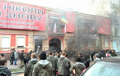 В Киеве неизвестные порвали и сожгли символику коммунистов