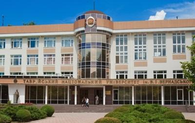 Россия создаст в Крыму федеральный университет