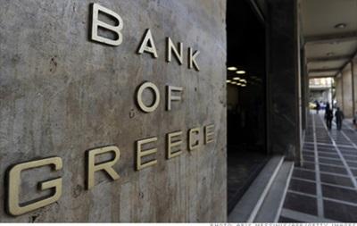 В Афинах перед зданием Банка Греции прогремел взрыв