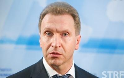 Россия не будет вводить ответные санкции против Запада - вице-премьер РФ