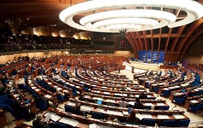 Представители России покинули заседание ПАСЕ