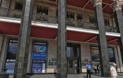 В здание Укркоопсоюза на Крещатике ворвались около 80 неизвестных