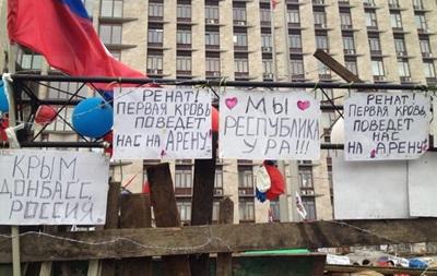 В Донецке митингующие укрепили баррикады и не покидают ОГА