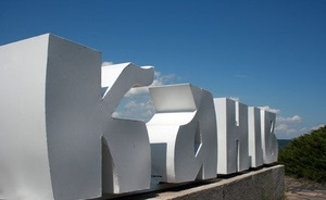 Брендинг территории - туристический потенциал г. Канев