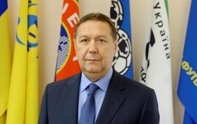 Президент ФФУ готов сопровождать фанатов в Крым на футбол
