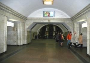 В киевском метро умер человек