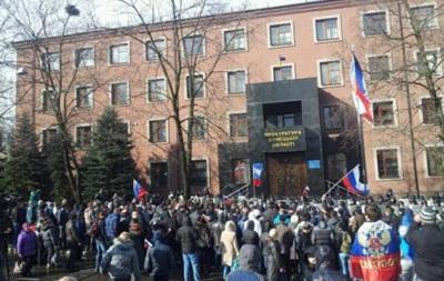 Протестующие в Донецке пытались захватить здание областной прокуратуры