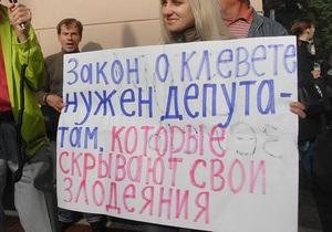 ВВС Україна: За клевету в Украине сажать не будут. Пока