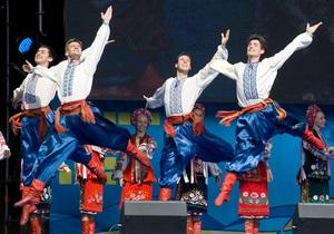 Тернополь празднует свое 750-летие