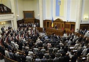 Рада почтила минутой молчания погибших в результате взрыва в луганской больнице