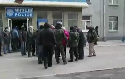 Краматорск: как захватывали райотдел милиции