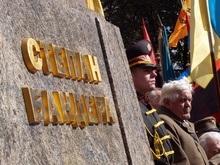 Дело о подрыве памятника Бандере передано военной прокуратуре
