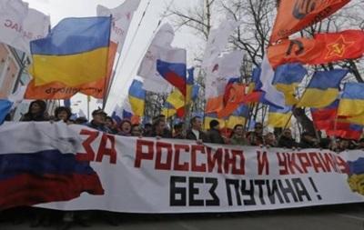 В Москве прошел оппозиционный митинг Марш Правды
