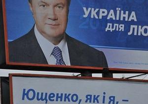 Ющенко гордится, что во Львове висят портреты Януковича