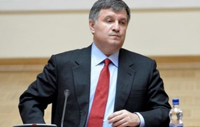 Под стенами МВД в понедельник активисты будут требовать отставки Авакова