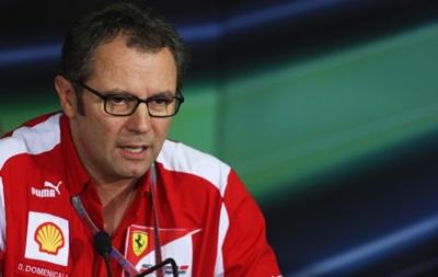 Большие перемены: Руководитель Ferrari Стефано Доменикали подал в отставку