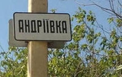 В Андреевке Донецкой области сожгли здание администрации