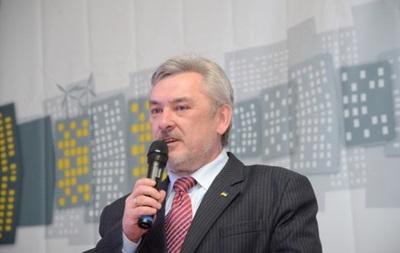 Харцызский горсовет признал Донецкую область частью Украины