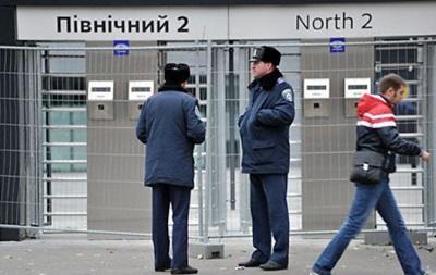 Около тысячи милиционеров будут охранять порядок на матче Динамо – Шахтер