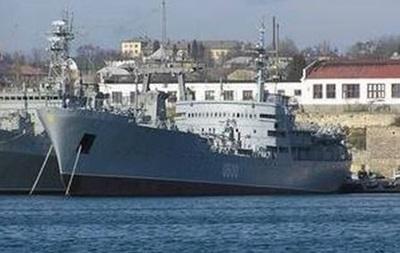 Корабль Донбасс вернули ВМС Украины
