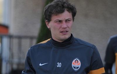 Пятов: В матче с Динамо главное не пропустить первыми