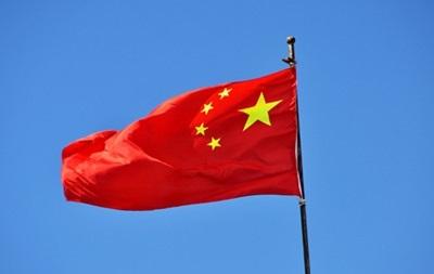 Китай балансирует между Украиной и Россией - BBC