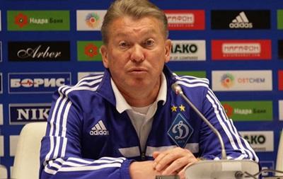 Суркис отправил Олега Блохина в отставку