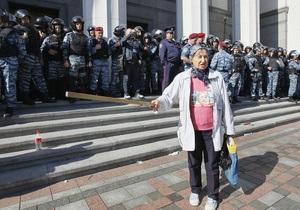 НГ: Сторонники Тимошенко призывают народ к бунту