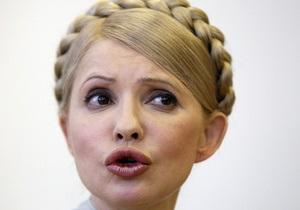 Тимошенко согласна встречаться с сотрудниками Генпрокуратуры