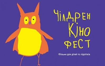 В Киеве пройдет первый детский кинофестиваль