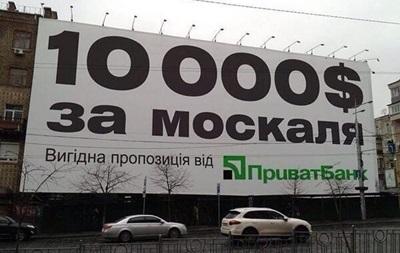 В Луганске тоже решили платить за задержанных россиян