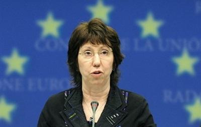 Евросоюз продолжит пытаться стабилизировать ситуацию в Украине - Эштон