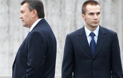 СБУ объявила в розыск сына Януковича - Александра