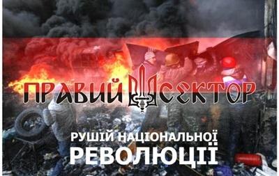 Правый сектор опроверг информацию о смерти своего бойца под Славянском