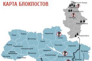 Карта блокпостов: сепаратисты и их противники
