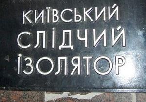 В Лукьяновском СИЗО до смерти избили осужденного