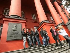 Пять ведущих украинских вузов получат спецстатус