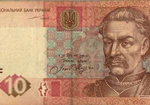 Средние и некрупные украинские банки наращивают кредитование - Ъ