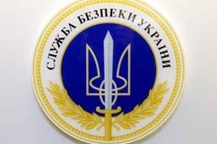 СБУ разыскивает заказчиков распространения антисемитских листовок в Донецкой области