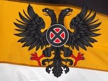 Российские националисты объединились
