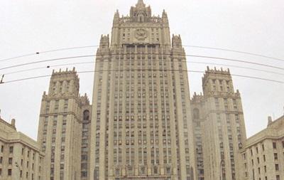 МИД России возмущен перестрелкой в Славянске