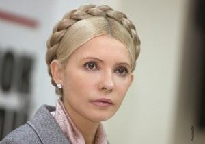 Тимошенко подала иск в американский суд против RosUkrEnergo и Фирташа
