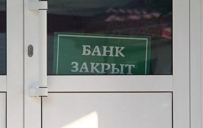 Центробанк РФ прекратил работу ряда украинских банков в Крыму
