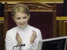 Рада приступила к вопросу о недоверии Кабмину Тимошенко
