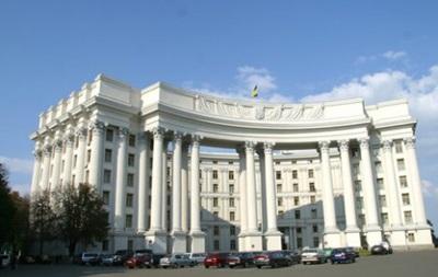 МИД Украины направил России ноту по женевским соглашениям