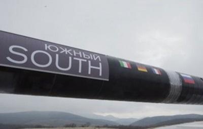 Болгария обещает сделать все возможное, чтобы Южный поток был реализован